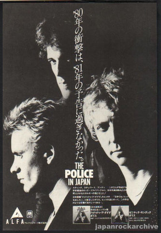 The Police 1981/04 Da do do do single / Zenyatta Mondatta Japan album promo ad