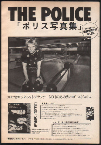 The Police 1984/04 Lynn Goldsmith Japan photo book promo ad