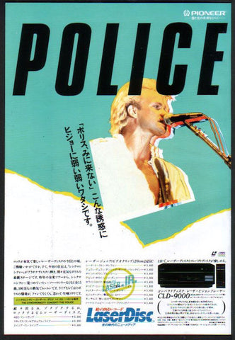 The Police 1984/12 Pioneer Laserdisc player Japan promo ad