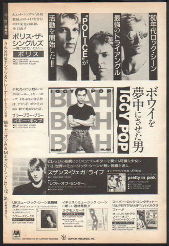 The Police 1986/11 Every Breath You Take The Singles Japan album promo ad