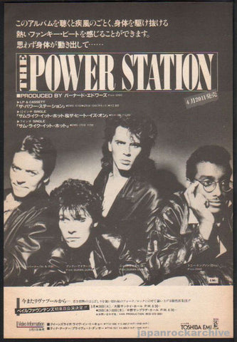 The Power Station 1985/05 S/T Japan debut album promo ad
