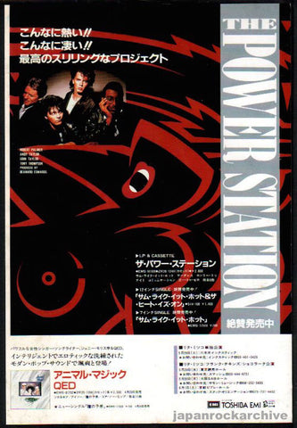 The Power Station 1985/06 S/T Japan debut album promo ad