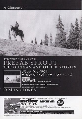 Prefab Sprout 2001/11 The Gunman And Other Stories Japan album promo ad