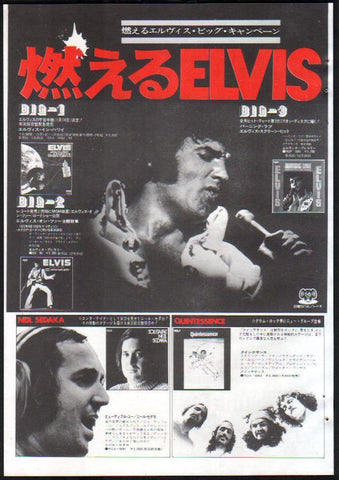 Elvis Presley 1973/01 Aloha From Hawaii Via Satellite Japan album promo ad