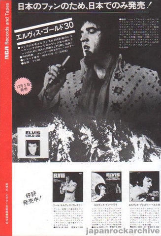 Elvis Presley 1973/12 Elvis Gold 30 Japan album promo ad