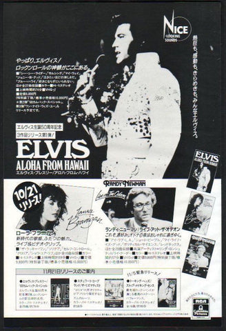 Elvis Presley 1985/11 Aloha From Hawaii Japan video promo ad