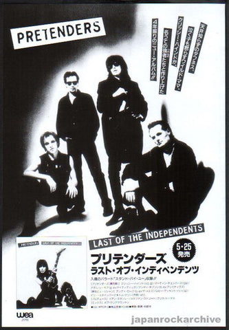 Pretenders 1994/06 Last of The Independents Japan album promo ad
