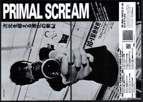 Primal Scream 1991/10 Screamadelica Japan album / tour promo ad