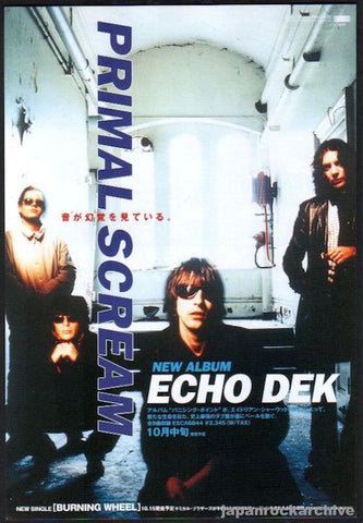 Primal Scream 1997/11 Echo Dek Japan album promo ad