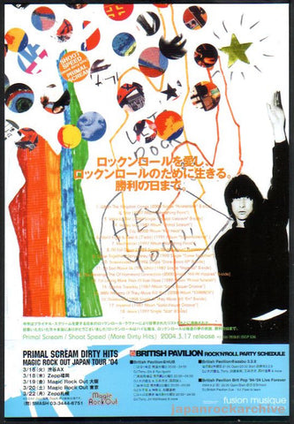Primal Scream 2004/04 Shoot Speed More Dirty Hits Japan album / tour promo ad