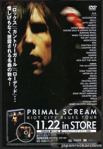 Primal Scream 2007/12 Riot City Blues Tour Japan dvd promo ad
