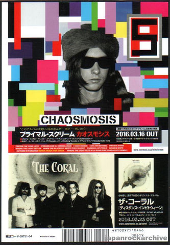 Primal Scream 2016/04 Chaosmosis Japan album promo ad