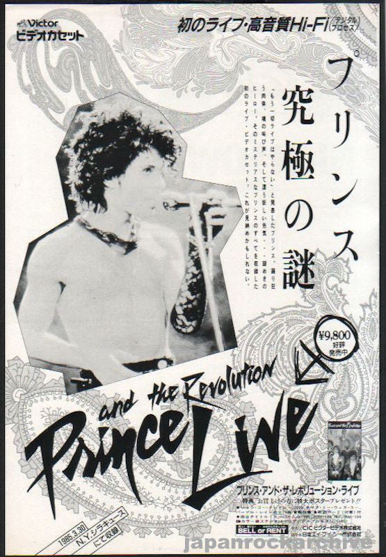 Prince 1985/11 Prince and the Revolution Live Japan video promo ad