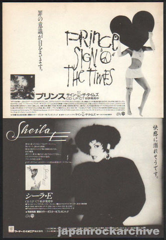 Prince 1987/06 Sign 'O' The Times Japan album promo ad
