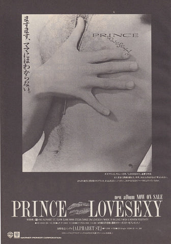 Prince 1988/08 Lovesexy Japan album promo ad