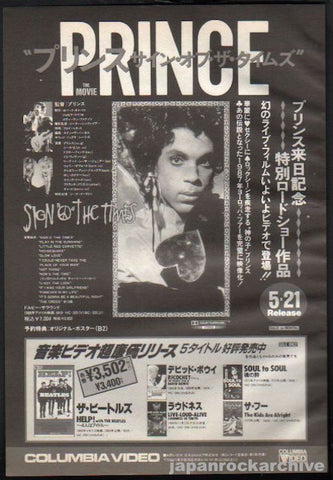 Prince 1989/06 Sign 'O' The Times Japan video promo ad