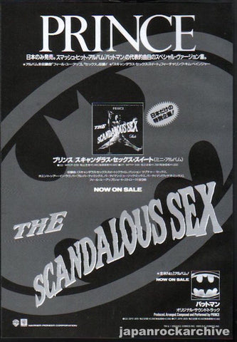 Prince 1990/06 The Scandalous Sex Japan album promo ad