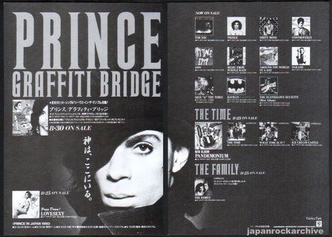 Prince 1990/10 Graffiti Bridge Japan album promo ad