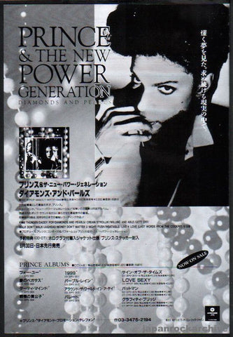 Prince 1991/10 Diamonds and Pearls Japan album promo ad