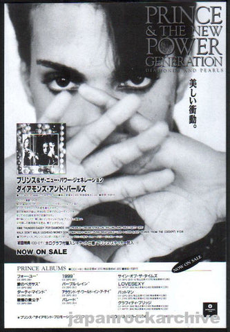 Prince 1991/11 Diamonds and Pearls Japan album promo ad