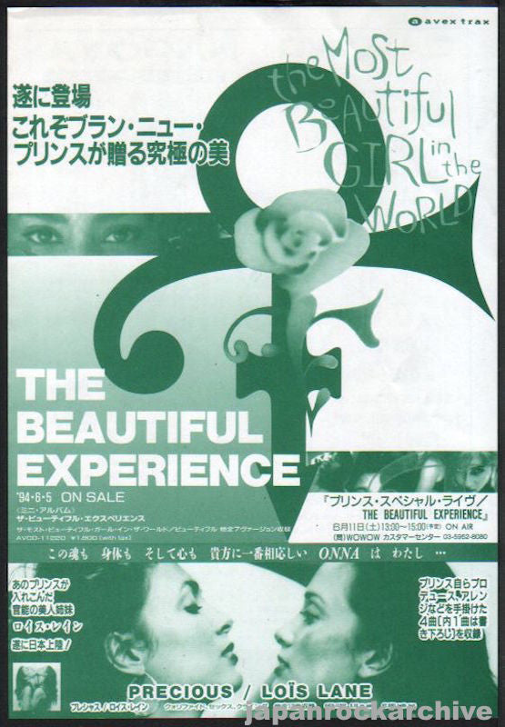Prince 1994/06 The Beautiful Experience Japan album promo ad