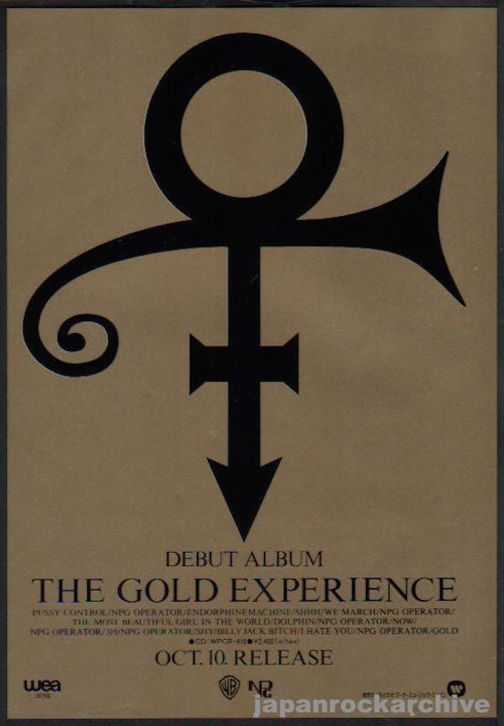 Prince 1995/10 The Gold Experience Japan album promo ad