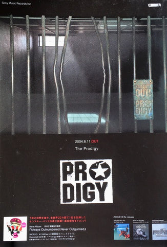The Prodigy 2004/10 Always Outnumbered, Never Outgunned Japan album promo ad