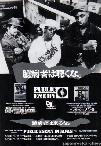 Public Enemy 1989/04 It Takes A Nation Of Millions To Hold Us Back Japan album / tour promo ad