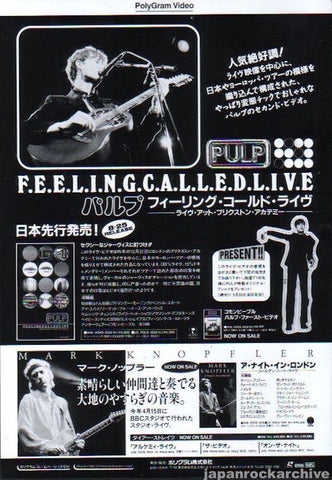Pulp 1996/10 Feeling Called Live Japan video promo ad
