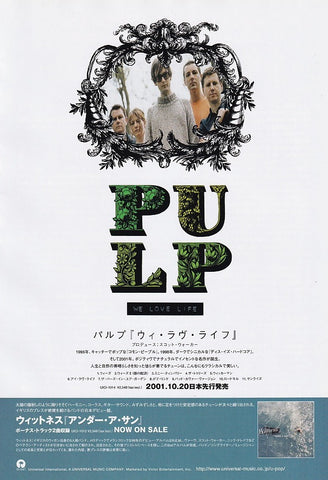 Pulp 2001/11 We Love Life Japan album promo ad
