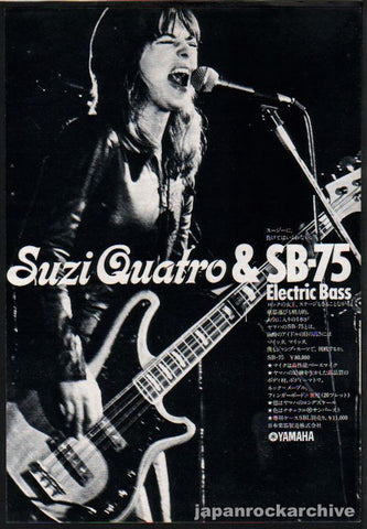 Suzi Quatro 1976/01 Yamaha SB-75 Electric Bass Guitar Japan promo ad