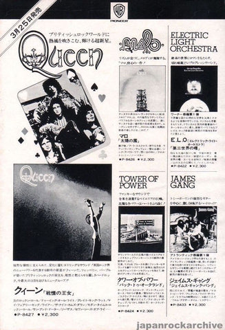 Queen 1974/04 Queen I Japan debut album promo ad