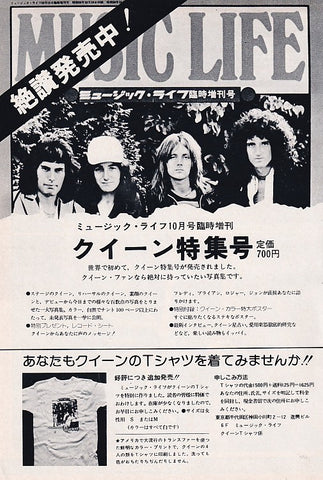 Queen 1975/11 Music Life Special Queen Japan book promo ad