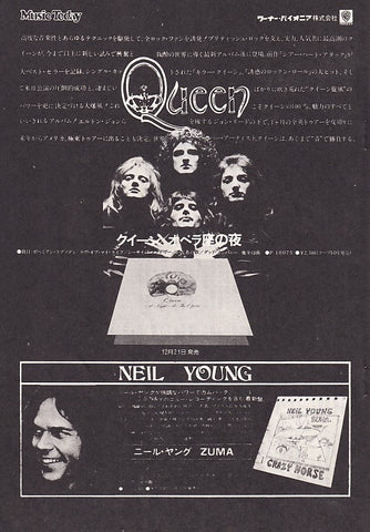 Queen 1976/01 A Night At The Opera Japan album promo ad