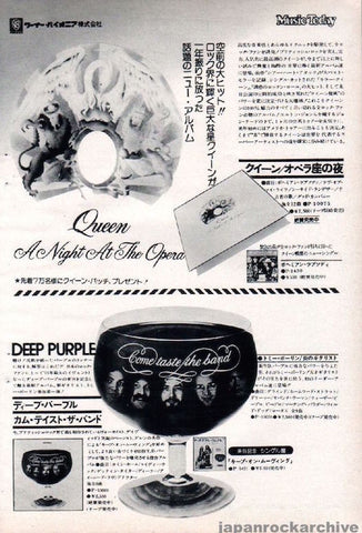 Queen 1976/02 A Night At The Opera Japan album promo ad