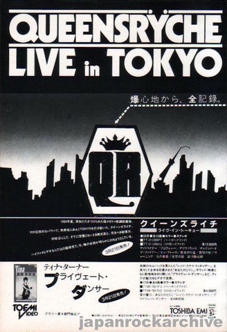 Queensryche 1985/04 Live In Tokyo Japan video promo ad