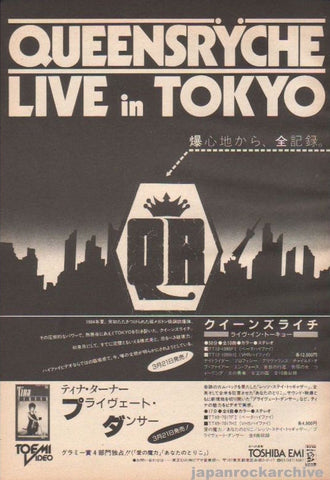 Queensryche 1985/05 Live In Tokyo Japan video promo ad