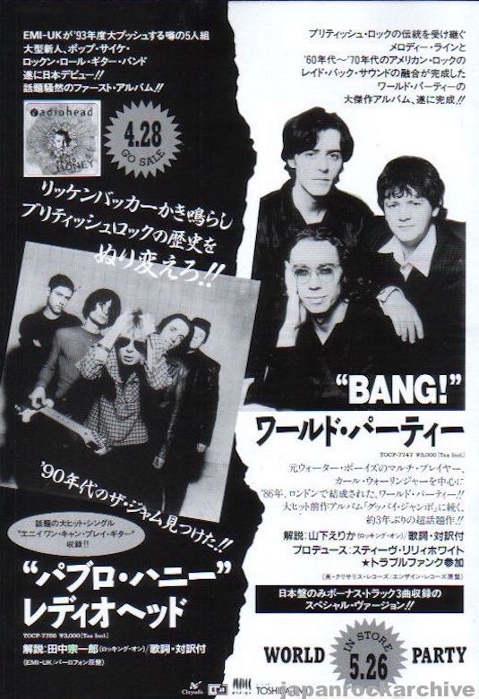 Radiohead 1993/05 Pablo Honey Japan debut album promo ad