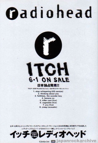 Radiohead 1994/06 Itch Japan album promo ad