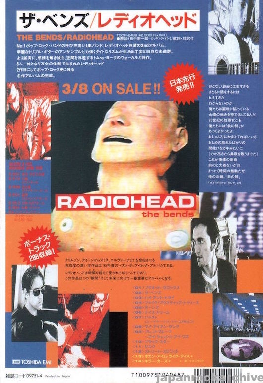 Radiohead 1995/04 The Bends Japan album promo ad