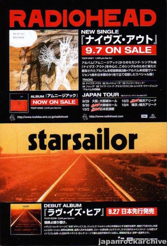 Radiohead 2001/10 Knives Out Single Japan promo ad