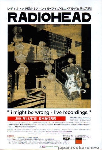 Radiohead 2001/12 I Might Be Wrong - Live Recordings Japan album promo ad