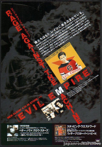 Rage Against The Machine 1996/05 Evil Empire Japan album promo ad