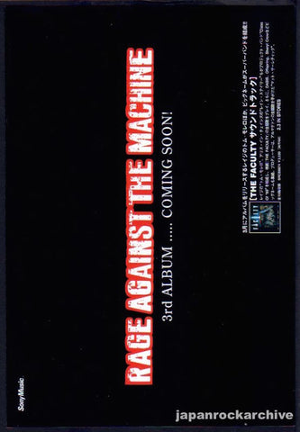 Rage Against The Machine 1999/03 The Battle Against Los Angeles Japan album promo ad