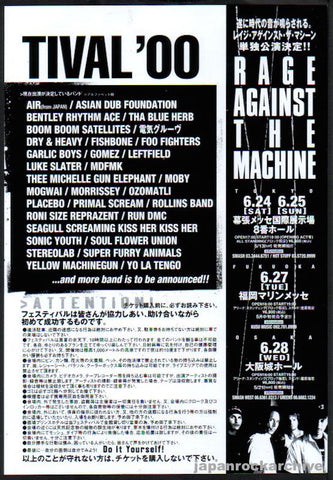 Rage Against The Machine 2000/06 Japan tour promo ad
