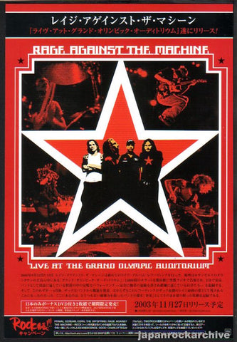 Rage Against The Machine 2003/12 Live At The Grand Olympic Auditorium Japan album promo ad