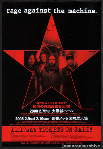 Rage Against The Machine 2007/12 Japan tour promo ad