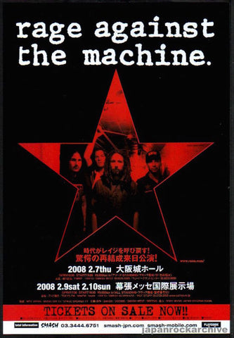 Rage Against The Machine 2008/01 Japan tour promo ad