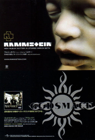 Rammstein 2001/04 Mutter Japan album promo ad