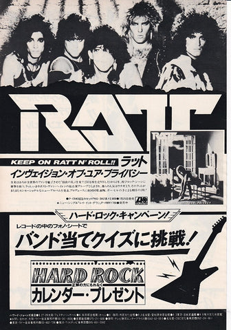 Ratt 1985/08 Invasion Of Your Privacy Japan album promo ad
